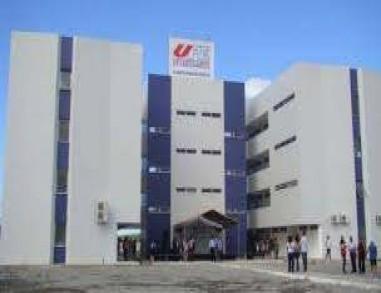 UPE prorroga prazo para inscrição no SSA de 2021